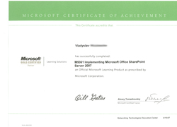 M5061 Implementing Microsoft Office SharePoint Server 2007